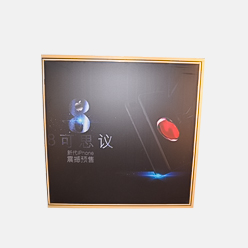light signage box for retail mobile phone shop
