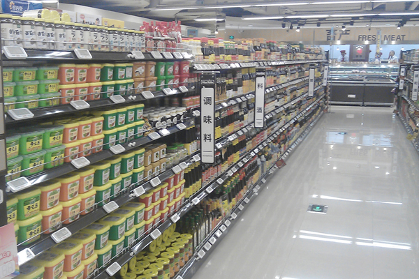 esl system applied to superstore