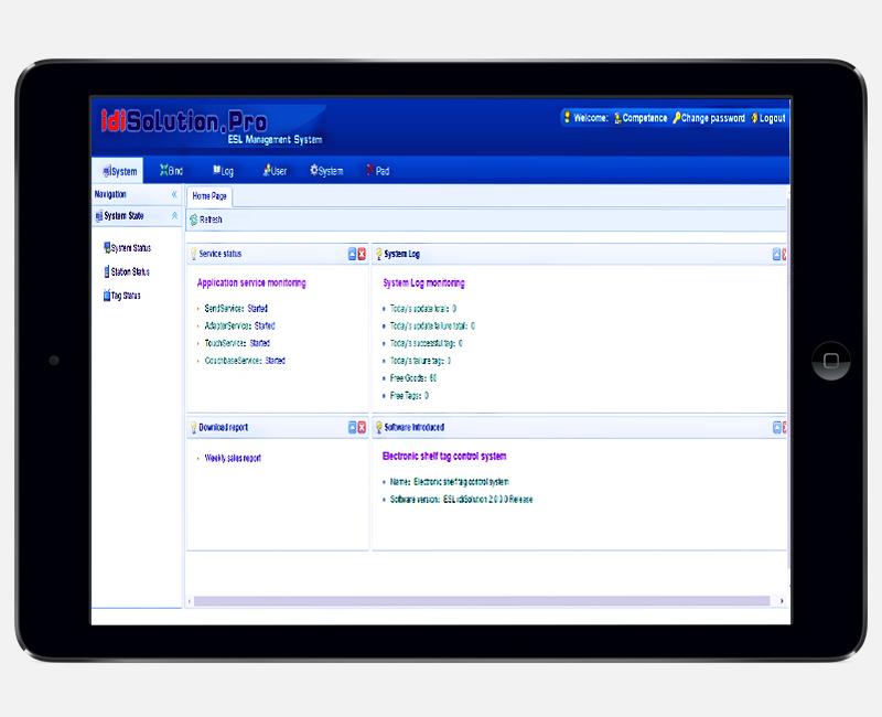 rechi electronic shelf label system software