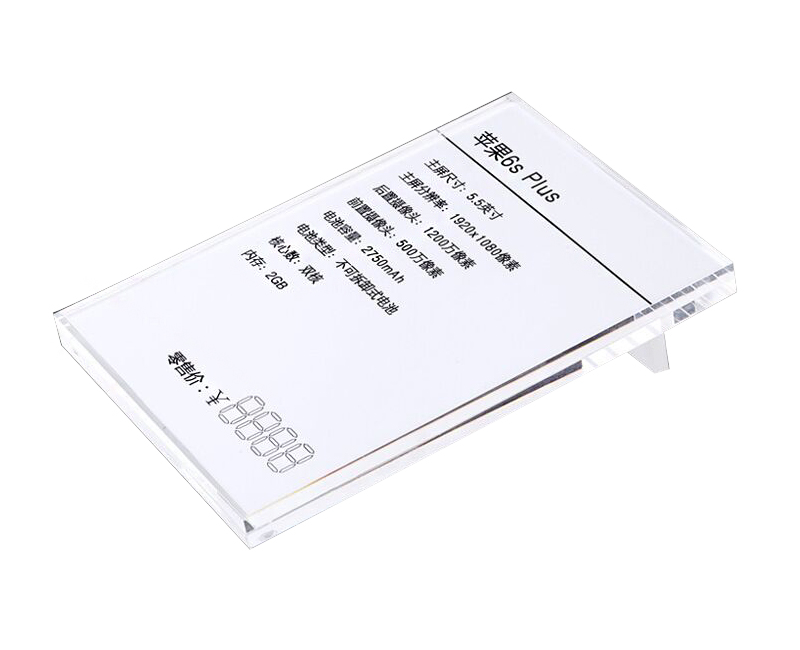 acrylic smartphone price label