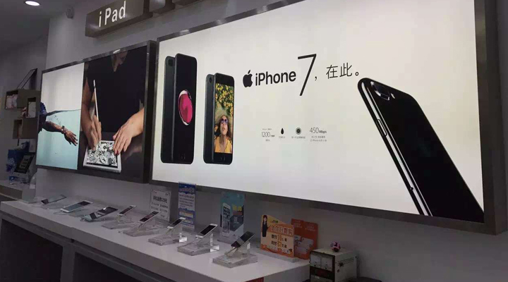 rechi total merchandising security solution for apple store
