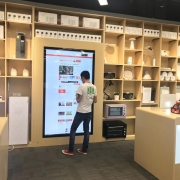rechi retail display and fixture for smart home devices