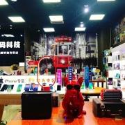 digital lifestyle store