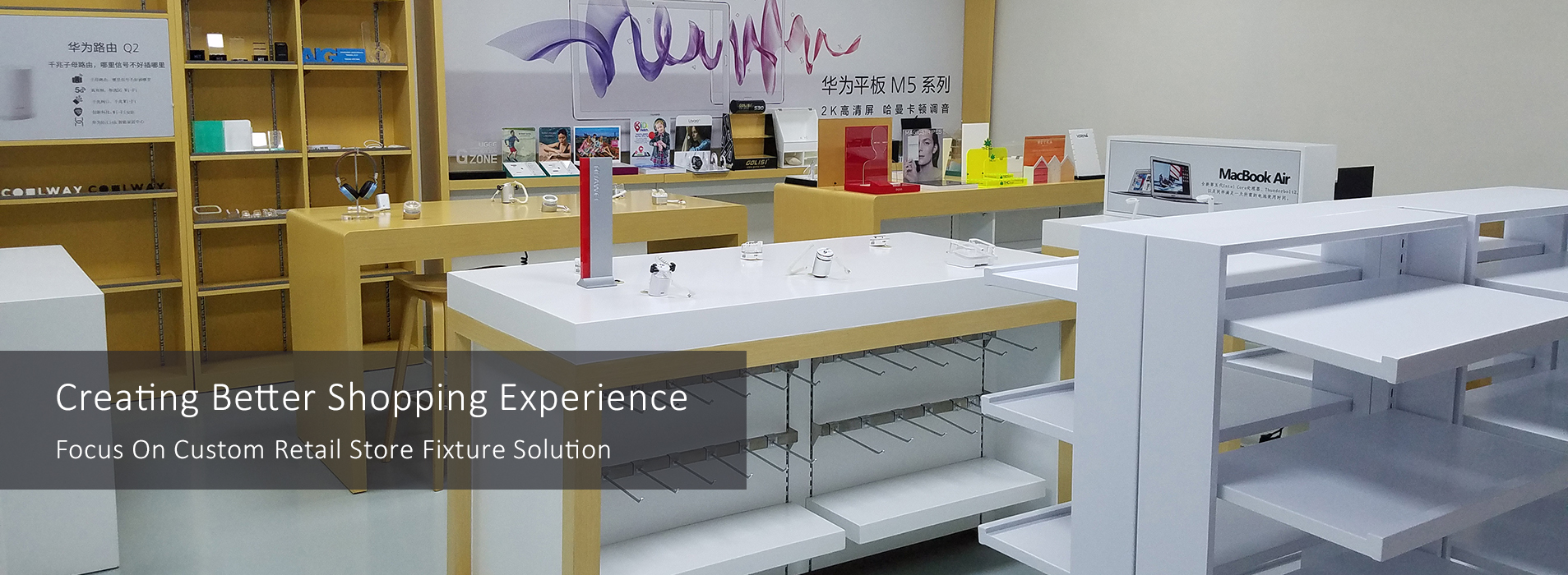 RECHI focus on custom retail store fixture solution for electronic store