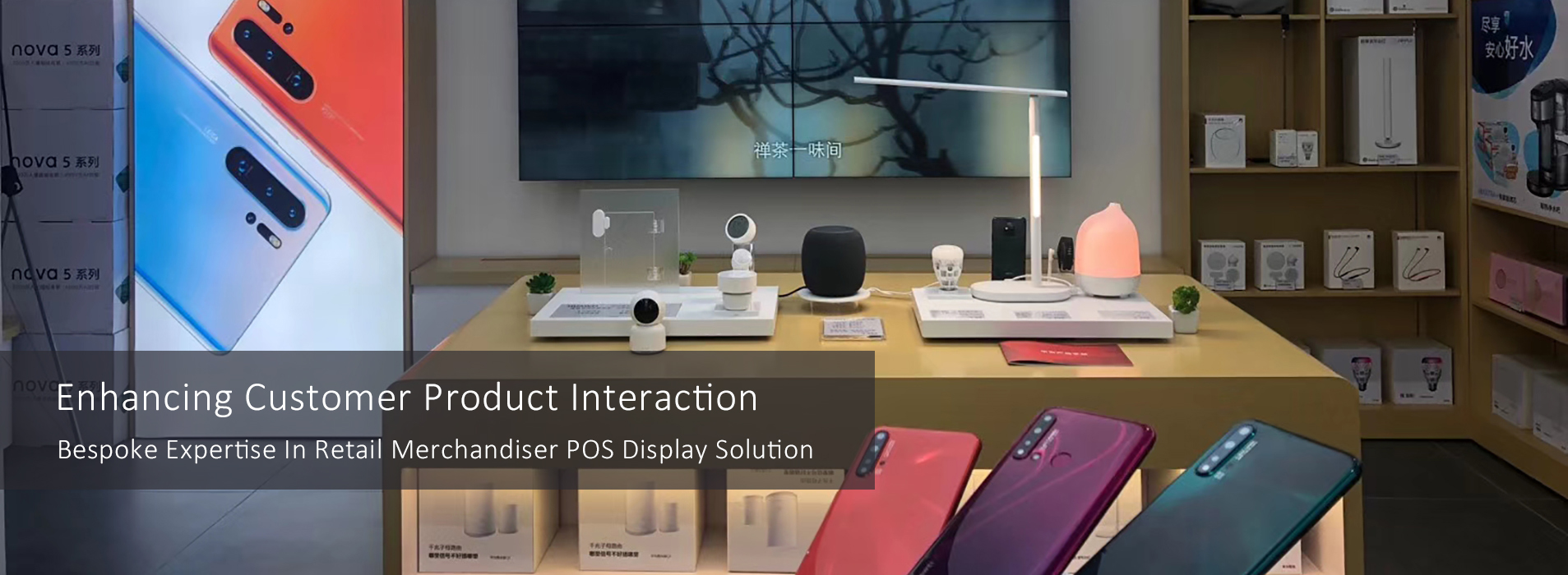 RECHI bespoke expertise in retail pop display solution for branding electronic store