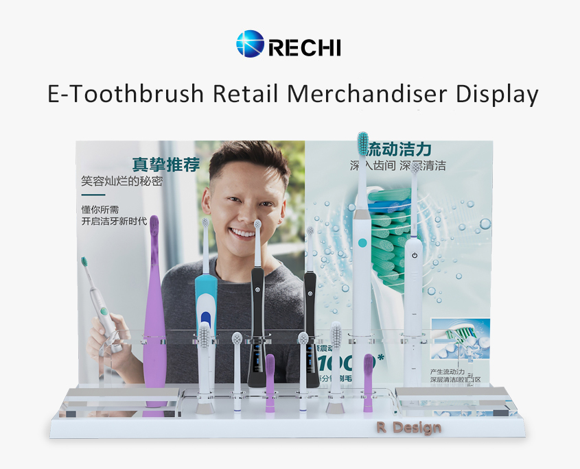 rechi countertop e-toothbrush pos display stand