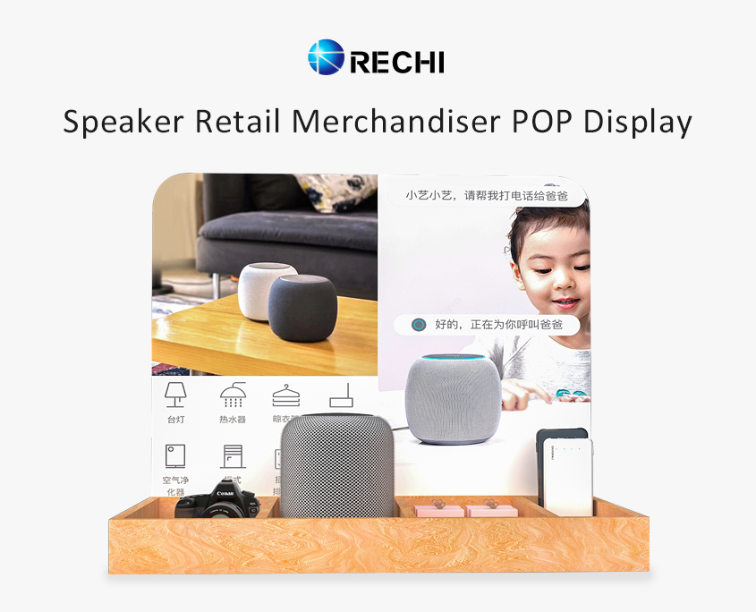 rechi countertop wood speaker pop display stand