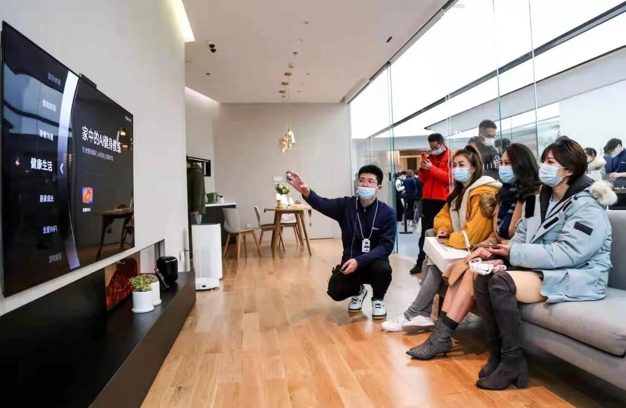 Huawei Flagship Store In Chengdu