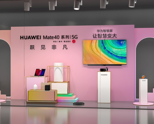 RECHI Retail Window POP UP Display For Huawei