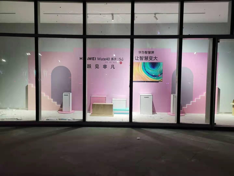 RECHI Retail Window POP UP Display For Huawei